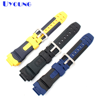 16mm watchstrap silicone rubber bracelet band Convex interface band Genuine leather edge strap bracelet for casio G 314RL
