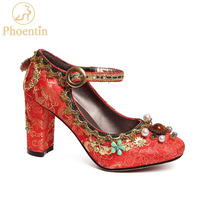 Phoentin Chinese red wedding shoes women crystal 2019 retro string bead embroider mary jane Jacquard fabric bride shoes FT465