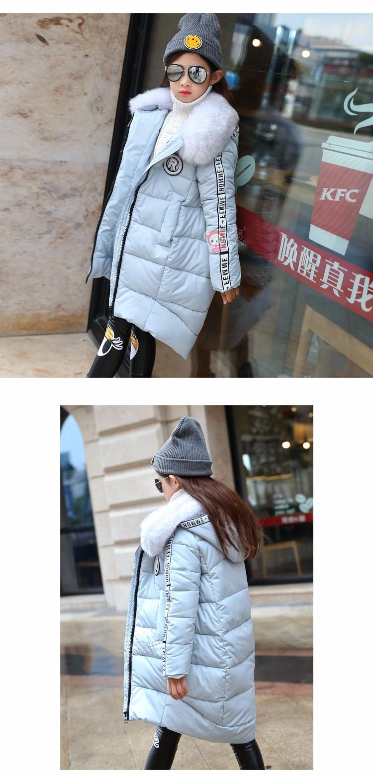 Girls winter coat  7