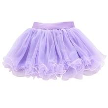 Girls Party Skirt