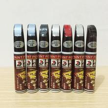 Ручка для ремонта краски автомобиля Adeeing, автомобильная ручка для фиксации царапин, Косметическая ручка для автомобиля, экологически чистый и нетоксичный материал, ручка для фиксации автомобиля r10