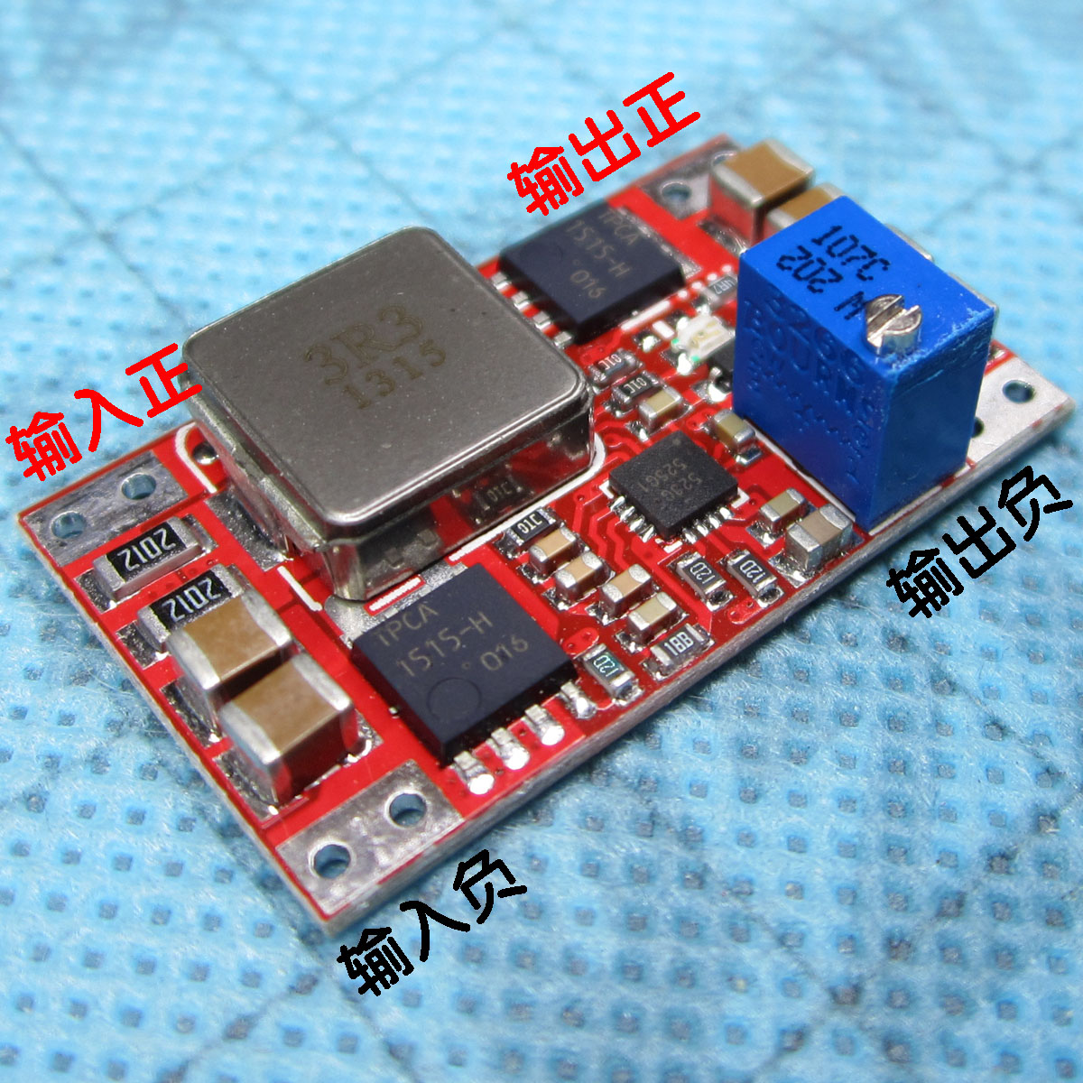 5V 12V 18V Mini 3786 Notebook Boost Board Mobile Power Boost Synchronous Rectifier High Efficiency