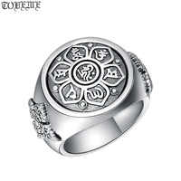 100% 925 Silver Tibetan OM Six Words Proverb Ring Sterling Buddhist Vajra Symbol Ring Pure Silver Tibetan Dorje Symbol Man Ring