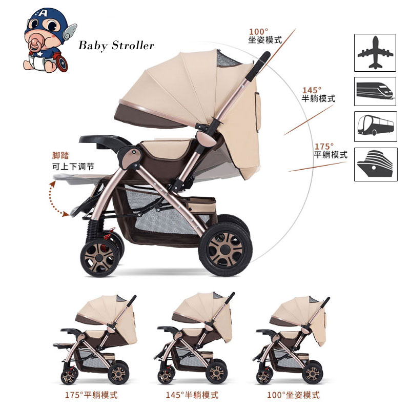 Baby Stroller Seated Reclining Foldable Four-wheel Shockproof Two-way Movement Portable Big Wheel Baby StrollerBaby Stroller Seated Reclining Foldable Four-wheel Shockproof Two-way Movement Portable Big Wheel Baby Stroller