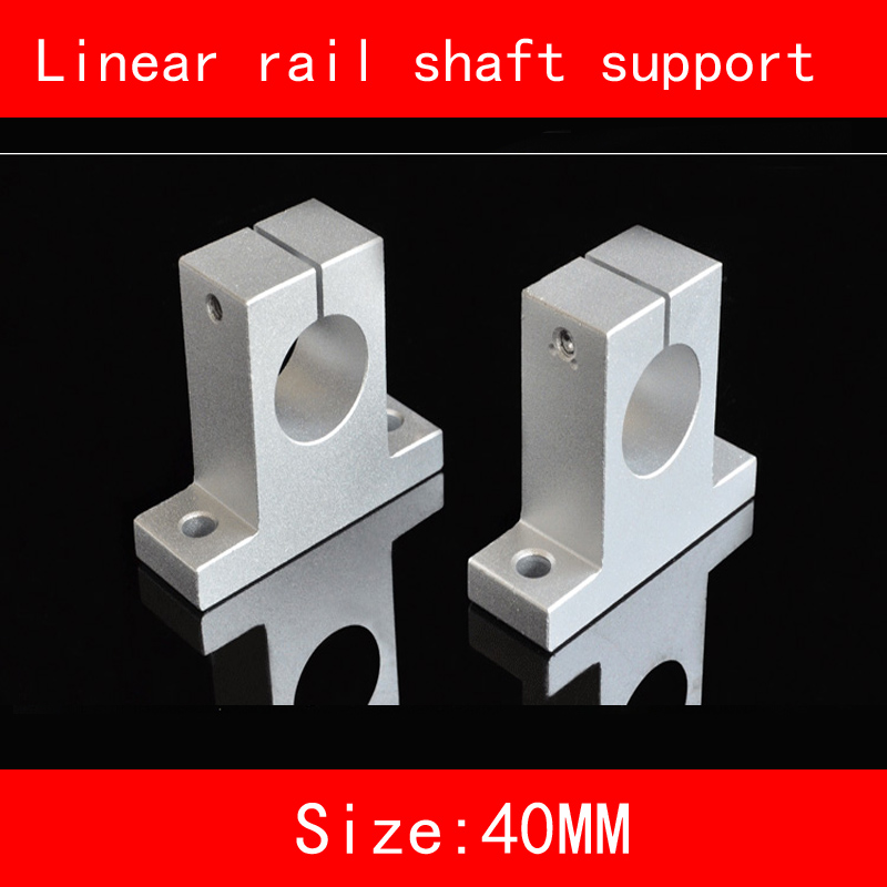 2piece lot Aluminium linear rail shaft 40mm 50mm SK40 SH40A SK50 SH50A Linear Rail Shaft Support XYZ Table CNC part in Shafts from Home Improvement