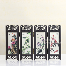 New chinese style small glass screen decoration 4 fan off wedding props
