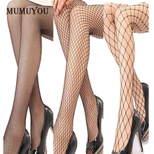 New Fashion Lattice Fishnet Pantyhose Stock Women s Lady Girls Sexy Thin Stockings Mesh Nylon Tights