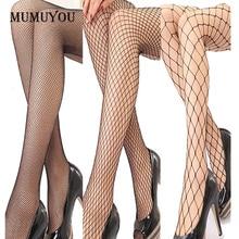 New Fashion Lattice Fishnet Pantyhose Stock Women's Lady Girls Sexy Thin Stockings Mesh Nylon Tights Long Punk Hot 208-003