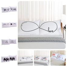 Simple Letter Crown Pillow Case White Couple Lovers Gift Pillow Throw Pillowcases Home Beddroom Two Pair Pillows Bedding Set
