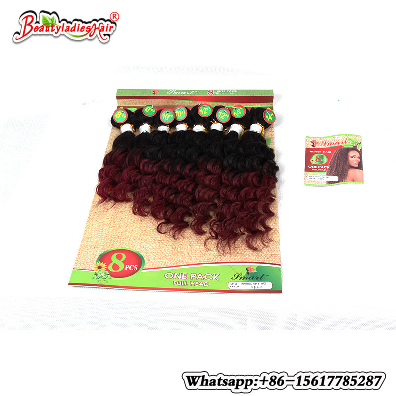 Short Curly Weave 6A two tone ombre brazilian hair kinky curly short weave 8pieces/pack 1B/Burgundy jerry curly hair bundles