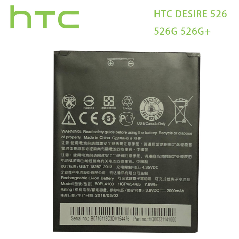 HTC Original  / 7.6Wh Replacement Battery For HTC Desire 526 526G 526G+ Dual SIM D526h BOPL4100 BOPM3100 B0PL4100 Batteries