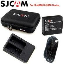 Оригинальный SJCAM SJ4000 Украшения 1 шт. двойной Зарядное устройство + 1 шт. Батарея + SJCAM большая сумка для хранения SJ5000 SJ5000X elite Wi-Fi Камера