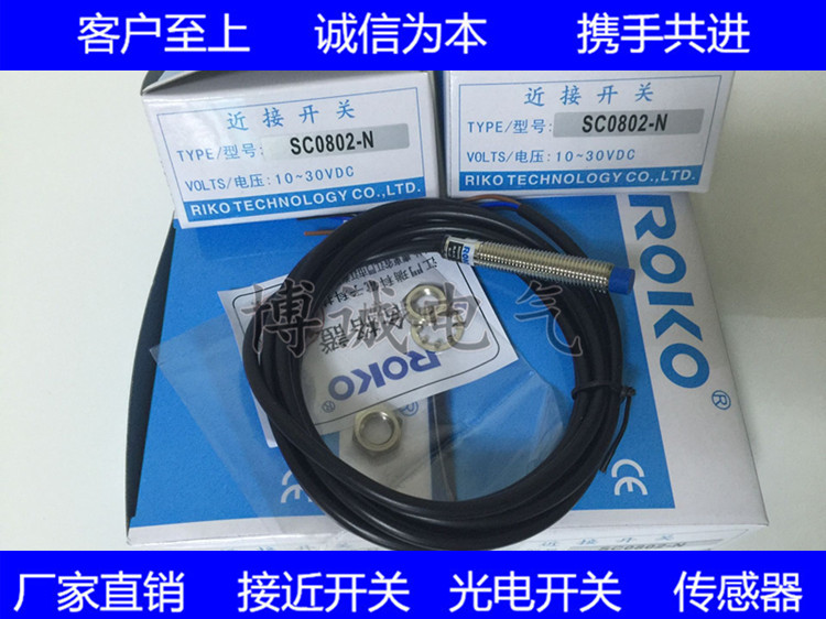Quality Assurance Of Circular Approximation Switch SC0801-N SC08-02N