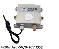 Детектор углекислого газа аналоговый Количество co2 передатчик 4 20ma 0 5 В 0 10 В коллектор инфракрасный режим обнаружения углекислого газа Сенс