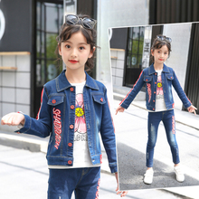 2019 Girl Denim Suit Spring and Autumn Hot Children Girls Cotton Print Letters Beauty Worn Washed 2 Piece set 6 8 9 5Y