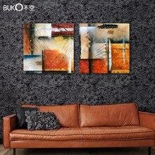 2 unids/set artista Geometría lienzo pinturas abstrato quadro pintura Cuadros Modulares retratos da parede para sala de estar