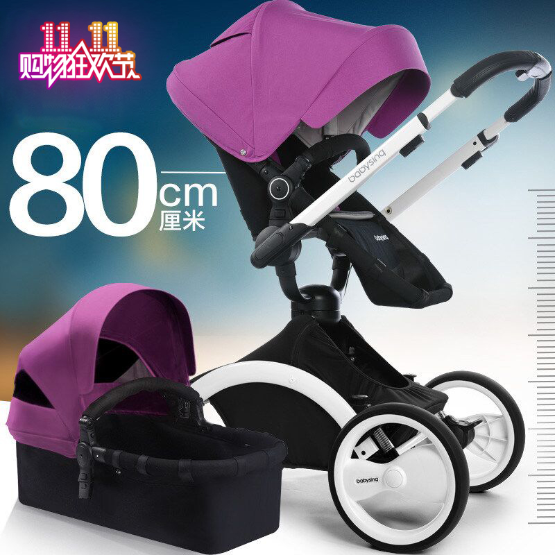 White frame-- Babysing  High-landscape Luxury baby stroller with carrycot,2 in 1,360 degree rotation pushchair/pram