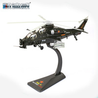 685003 The Static Model Of Katie Granville 1 48 Military Helicopter Gunships WZ 10 Simulation Alloy