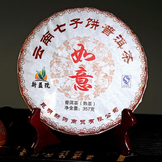 357 gram Premium Yun Nan Pu'er bolo Chá cozido bolo de chá puer frete grátis