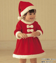 Retal Baby Girls Christmas Clothes Santa Baby Dress Children Fancy Costume Winter Clothing Suits Free Shipping