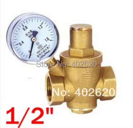 1 2 brass dn15 water pressure regulator prv with pressure gauge pressure maintaining valve. Black Bedroom Furniture Sets. Home Design Ideas