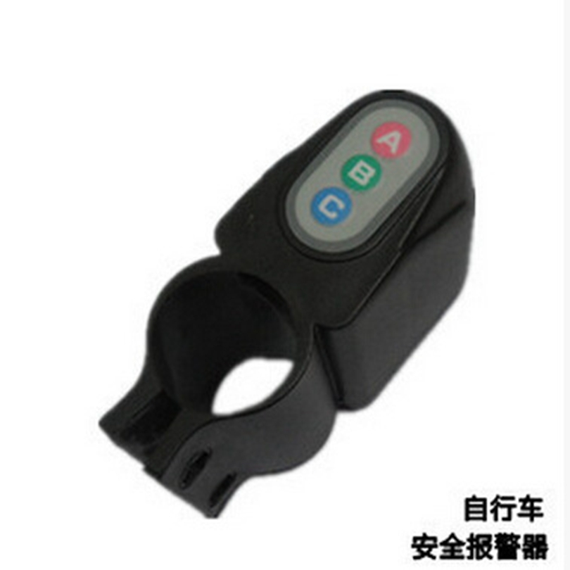 ABC Vibrating Alarm Cyclist Alarm (without battery) Bicycle Bell Horn With Alarm Loud Sound Horn Ring MTB Road Bike Bell