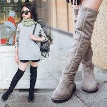 2018 зима детская обувь для девочек модные удобные уличные ботинки для девочки; дети 26-35 размер евро