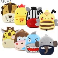 2019 3D Cartoon Kindergarten Backpack Girls Boys Schoolbag Plush Children Backpacks Zoo Animal Kids School Mochila Toys Gifts цены онлайн