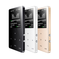 M350 Touch Screen HIFI MP3 Player Built In Speaker Metal High Sound Quality Entry Level Lossless