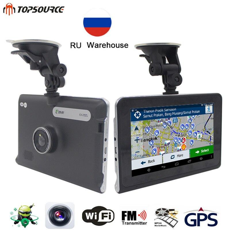 TOPSOURCE 7 HD Car Android GPS 1080P DVR Navigation Quad-core Sat Nav Truck GPS Navigator Built in 16GB/512M Russia/Europe MapTOPSOURCE 7 HD Car Android GPS 1080P DVR Navigation Quad-core Sat Nav Truck GPS Navigator Built in 16GB/512M Russia/Europe Map