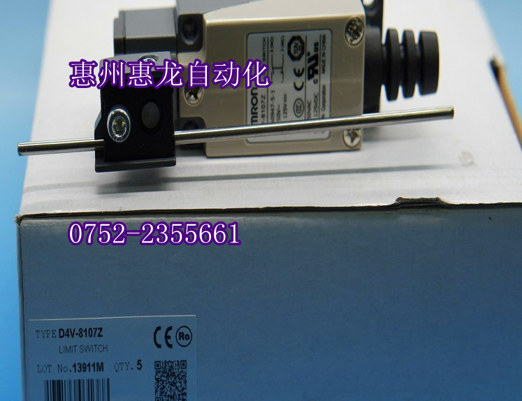 [ZOB] 100% new original OMRON Omron limit switch D4V-8107Z  --5PCS/LOT