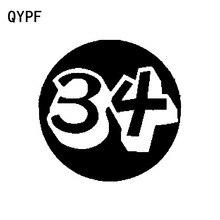 QYPF 14CM * 14CM Mode Nummer 34 Vinyl Hohe-qualität Retro-reflektierende Auto Aufkleber Aufkleber Dekoration c15-0576