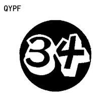 QYPF – autocollant de voiture réfléchissant en vinyle, étiquette de mode numéro 34, 14CM x 14CM, haute qualité, décoration de voiture