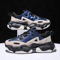 Мужская Вулканизированная обувь; не сужающиеся книзу кроссовки на шнуровке; мужская повседневная обувь; обувь на платформе; мужские кроссо...