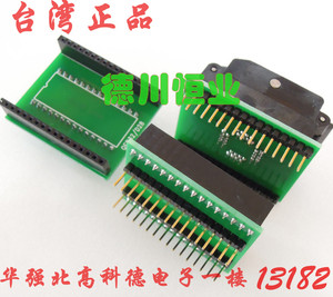 Image 4 - Sa663 banc dessai, adaptateur de transfert dimportation adaptateur Tqfp32 chargeur en ligne