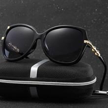 2017 gafas de Sol Mujeres Ovalada De Plástico Marco de la Lente de Alta Calidad de Conducción Gafas UV400 Gafas gafas De Sol Oculos Femenino Feminina