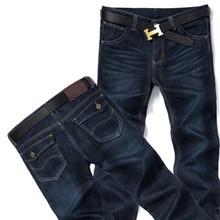 Бесплатная доставка Весной и летом джинсы мужские прямые плюс размер длинные брюки свободные толстый человек брюки очень большой мужской одежда