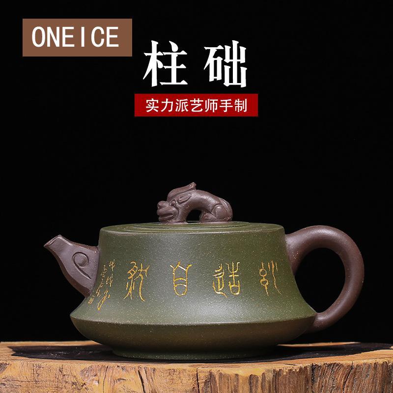 Yixing Purply théière en argile Kongfu chinois Pots de thé minerai brut vert boue plinthe théière Pot