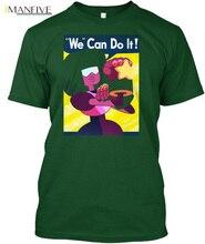 дешево!  Мы можем сделать это - популярная футболка без метки Garnet Steven Universe