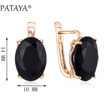 PATAYA Romantic Vintage Green Earrings 585 Rose Gold White Oval Natural Cubic Zirconia Indian Jewelry Women Chandelier Earrings