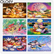 Full Square Drill Cartoon Diamond Painting Disney 5D Embroidery Special Accessories Cross Stitch Wall Decor