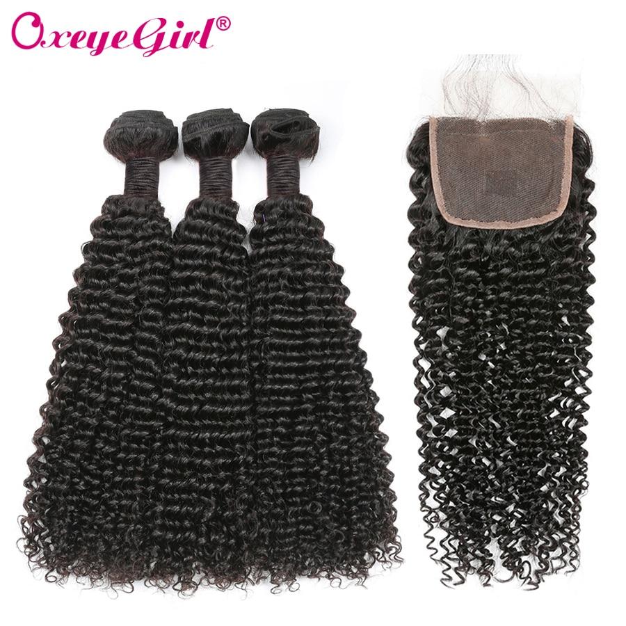 Kinky Curly Bundles With Closure Malaysian Hair Bundles With Closure Afro Human Hair Bundles With Closure