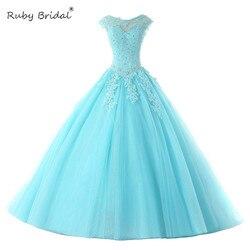 Rubi nupcial quente vendas vermelho quinceanera vestidos vestido debutante azul quinceanera vestidos de baile vestidos quinceanera vestido lj