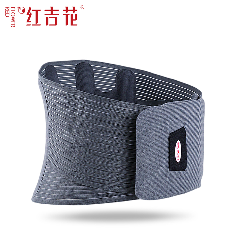 Lumbar Disc Prominent Belt Protection Lumbar Strain with Stainless Steel Plate Lumbar Support for Men and Women Keep Warm Uterus electric heating waist belt protector for intervertebral strain lumbar support heating uterus stomach suited for men and women