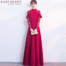 b785bf2c6a80 Китайское традиционное платье cheongsam торжественное платье qipao  Китайский Новогоднее платье AA3207 Y(China)