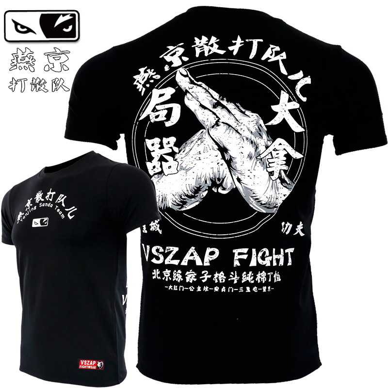 Conscientious Vszap Jiu Jitsu Brazilian Judo Fighting Judo Fighting Fitness Hipster Male Short-sleeved Boxing T-shirt Black Belt Training Suit Fitness & Body Building