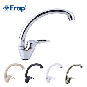 Image 2 - Frap Basin Faucet Bathroom Tap Basin Mixer 5 Color Sink Faucet Tap Chrome Waterfall Faucet Tap Washbasin Bath Faucet Brass Mixer