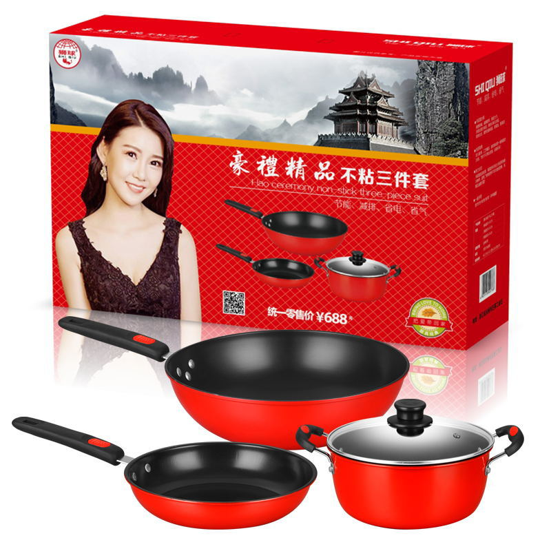 Manufacturers selling fry pan three-piece iron three-piece pot dazzle colour three-piece kitchen with gifts dont fry panManufacturers selling fry pan three-piece iron three-piece pot dazzle colour three-piece kitchen with gifts dont fry pan
