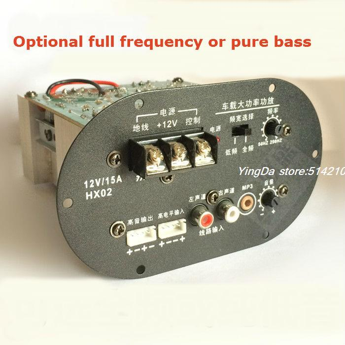 500w A1941   C5198 Transistor 12v High Power Amplifier Board Car Subwoofer Core The Pipe All
