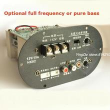 500W A1941 + C5198 transistor 12V high power amplifier board Car subwoofer core the pipe All frequency or pure low